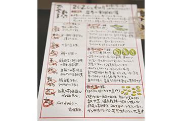 四季彩膳 新聞